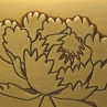 Detail of Peony (2016) // Etched brass